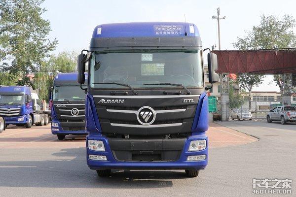 460马力国六黄金动力加持欧曼GTL燃气车售47.39万