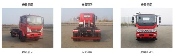 装国六动力还有短轴距现代自卸车亮相