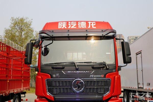 升级至国六350马力陕汽M3000S6x2载货车图解