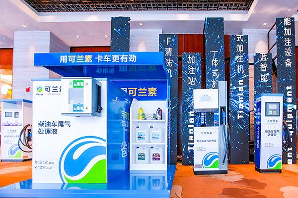 可兰素上海经销商:一波三折,未来可期