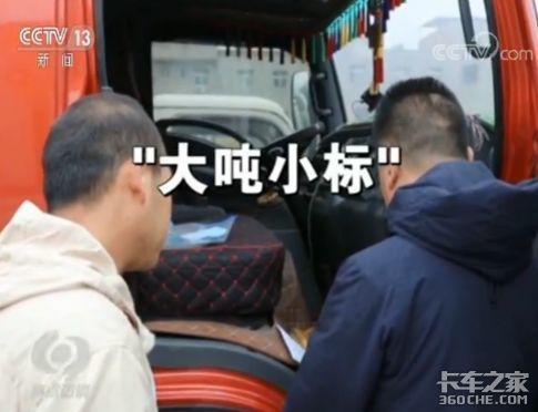 """城配路权松绑""""放管服""""改革蓝牌轻卡""""增吨""""会加速落地吗?"""