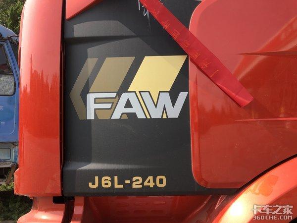 舒适性与J7媲美解放J6L领航版载货车解读