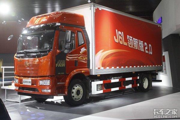 年度盛典:解放J6L获2020年度杰出用户口碑车型