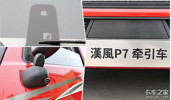 全新车型+越级配置装配一键启动、EBS徐工�h�LP7牵引车详解