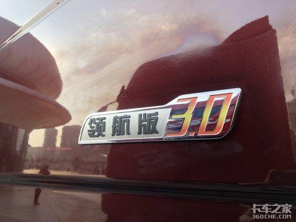 年度盛典:J6P获2020年度卡友关注车型