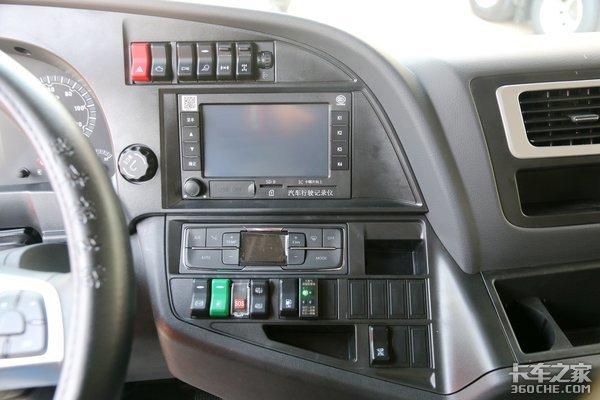 干线甩挂中长途运输用车汕德卡C7H续航里程可达1000公里