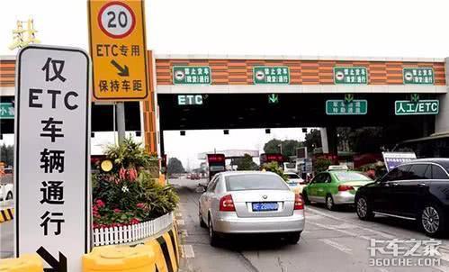27个省市试点ETC智慧停车场,可卡友吐槽停车难收费贵违停罚款多