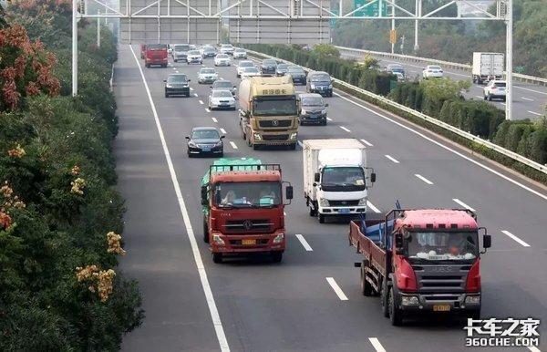 卡车司机:现在回家过年都成了一个问题