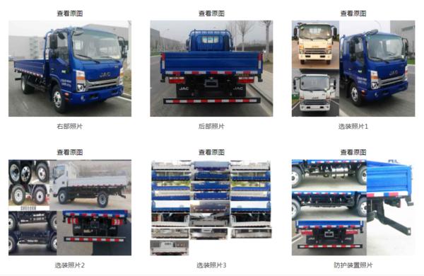 总质量达到7.5吨搭载多款国六动力帅铃4米2车型亮相工信部