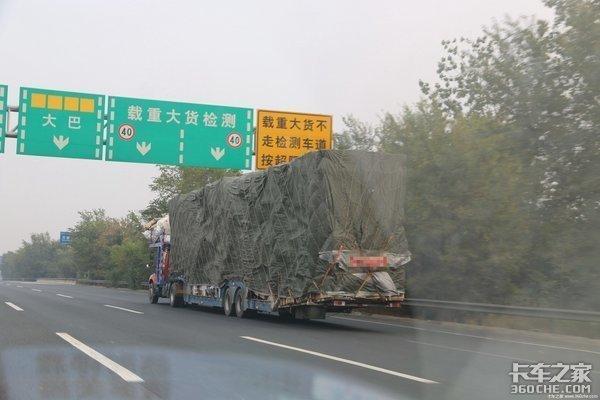 超载达143%超载货车再出严重事故