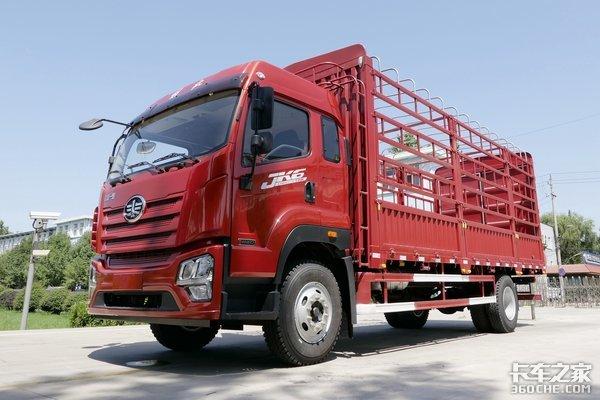 卡车之家年度盛典:解放JK6载货车荣获2020年度创新车型