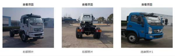 总质量达12吨搭载潍柴3.7动力跃进开拓4米2自卸车亮相工信部
