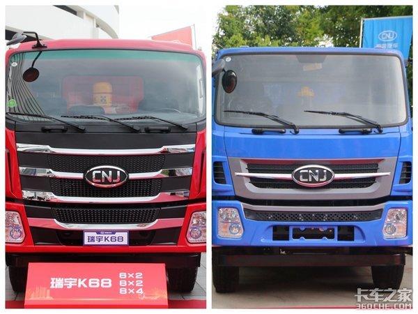 覆盖8x2和8x4多种版本南骏瑞宇K68全新平台重型车实拍