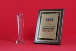 年度盛典:解放动力获得2020度影响力品牌