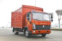 降价促销 重汽豪沃王载货车仅售6.88万