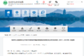 """杭州发新方案:蓝牌轻卡或将""""油换电"""""""