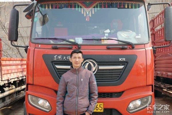 天锦KR车主月纯利润近2万选车拉货时要做到处处留心