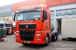 降价促销 许昌汕德卡G7牵引车仅售31.9万