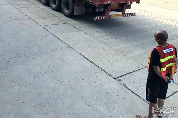 莫名其妙少了一箱货!难道是搬运工捣的乱?装卸货时别离太远!