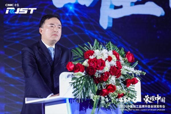 中集瑞江品牌全球升�向世界冠��~�M