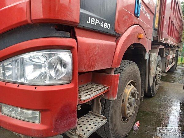 白菜价460马力J6P自卸车等你来看!