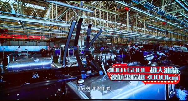智能驾驭轻松赚钱!乘龙H7智享版新品来袭!售价34.88万!