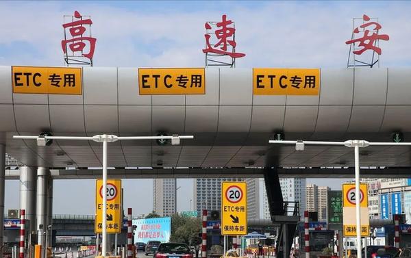 高速被蹭ETC会重复扣费吗?真相在这里