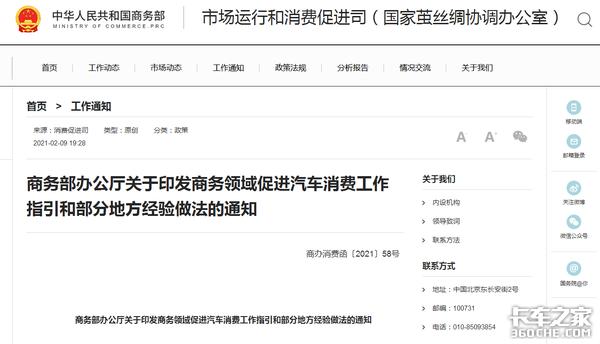 商�詹堪l文�⑷�面取消二手�限�w政策