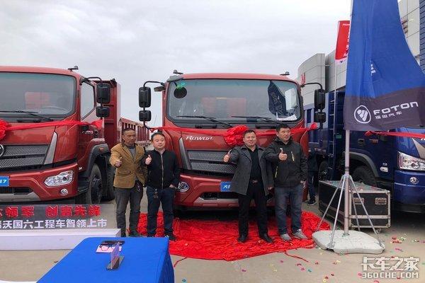 福田瑞沃8X2��六工程�上市品�b��