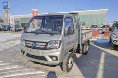 新车优惠 唐山风菱自卸车仅售4.99万元