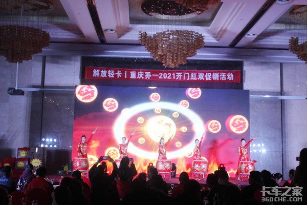 重庆乔一公司2021年开门红双促销活动
