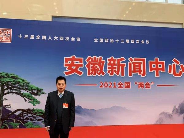 刘汉如:建议统筹推动我国低碳清洁甲醇燃料应用