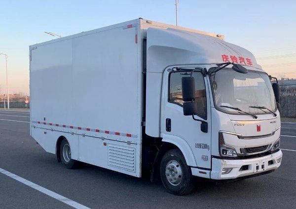 换装全新驾驶室 庆铃燃料电池新车申报