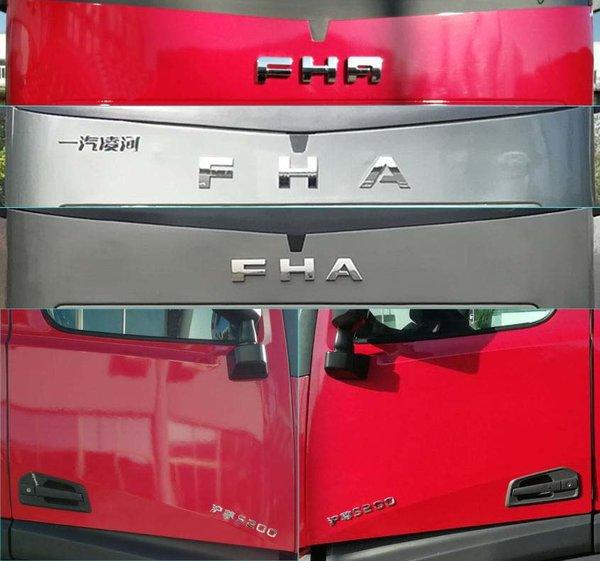 新增自卸车和510马力牵引车一汽凌源这两款新车你喜欢吗?