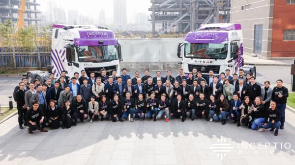 """嬴彻科技发布卡车自动驾驶系统""""轩辕""""2021年底交付L3量产重卡"""