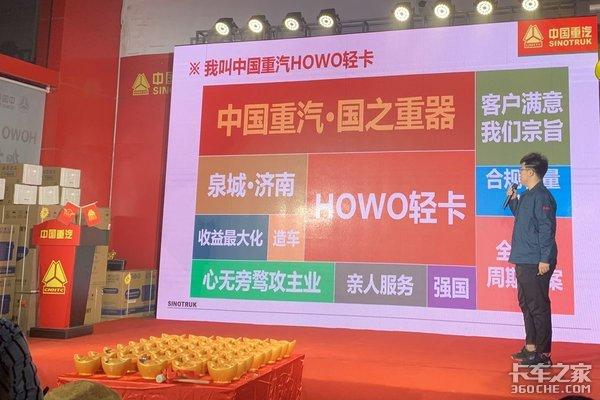 汕头昌隆4s店5周年庆典暨国六新品推介会