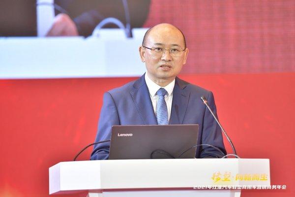 进中求变聚力向上2021年江淮汽车轻型商用车营销商务年会隆重召开