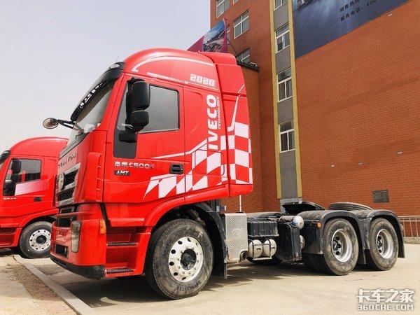红岩杰狮C500经济版车型适合干线长途物流运输