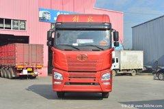 降价促销 大同解放JH6载货车仅售35.50万