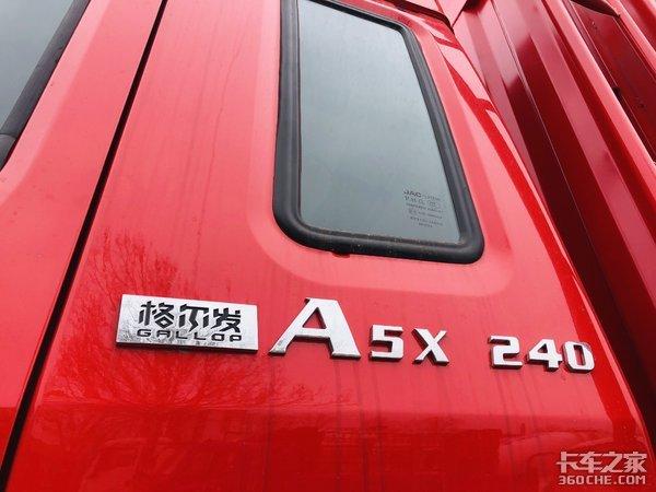 国产高端的6m8载货车舒适性到极致