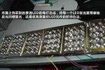 卡车DIY(1) LED后尾灯