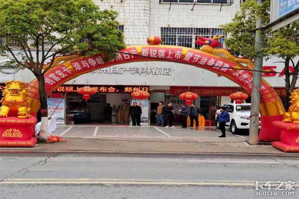 郑州日产全新创富皮卡新锐骐永州区域正式上市