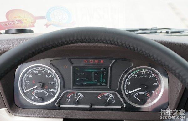 车颜值到极致乘龙H73.08x4载货解读