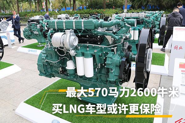 最大570马力2600牛米当下买LNG车型更保险大马力燃气机都有哪些?