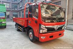 降价促销  福瑞卡F6载货车仅售13.40万