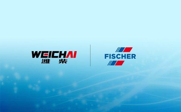 领航新能源发展潍柴动力战略布局燃料电池空压机业务