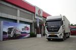 东风天龙国六载货车DDi75节油挑战开幕
