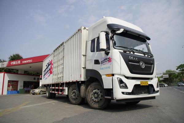 启程!东风天龙国六载货车DDi75节油挑战今日开幕