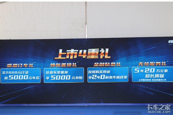 12.98万元起江淮悍途宽体皮卡正式上市