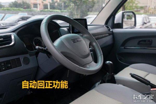 新一代宽体重载小卡――华晨鑫源鑫卡S5上市啦!